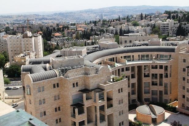 Иерусалим недвижимость вилла в калифорнии